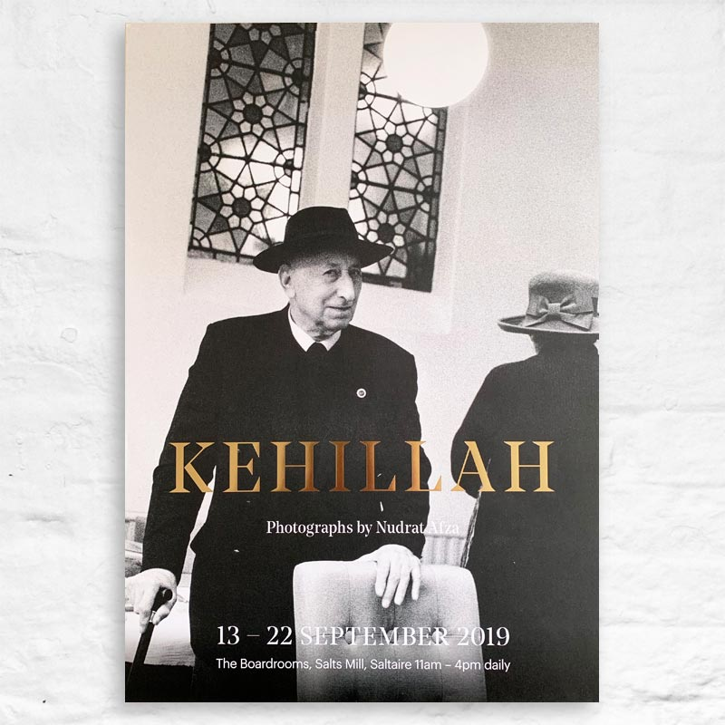 Kehillah Poster by Nudrat Afza (two hats)