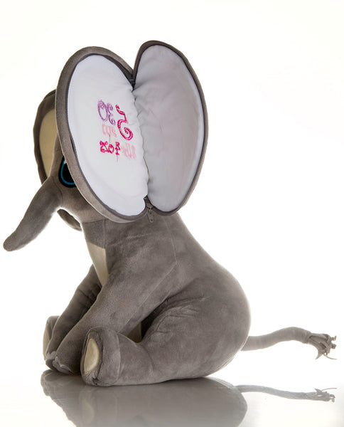 Hidey-Boo Tusker Elephant - in Grey  16-inch
