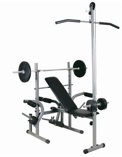 MF HOME GYM PROFESSIONAL DELUXE WEIGHT LIFTING BENCH WITH PULL UP BAR