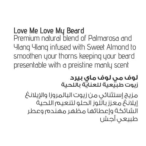 AROMATHERAPY FLORAL BEARD OIL - LOVE ME LOVE MY BEARD