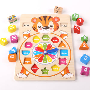 New children's digital clock