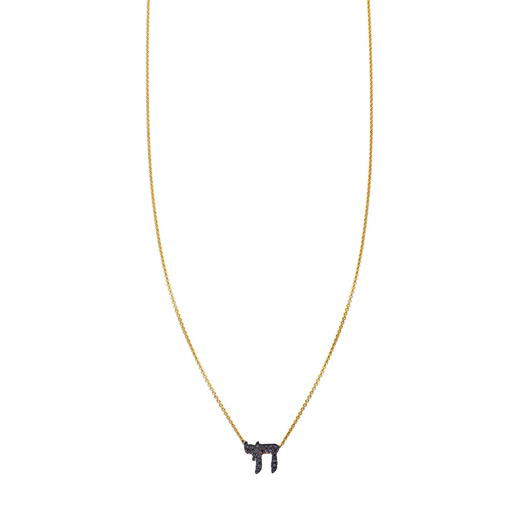 Black Diamond Chai Necklace