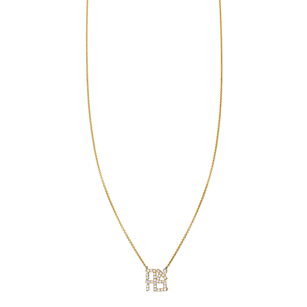 White Diamond Ahava Love Necklace