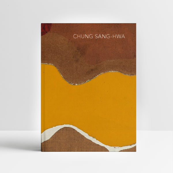 Image of Chung Sang-Hwa's 2019 catalogue