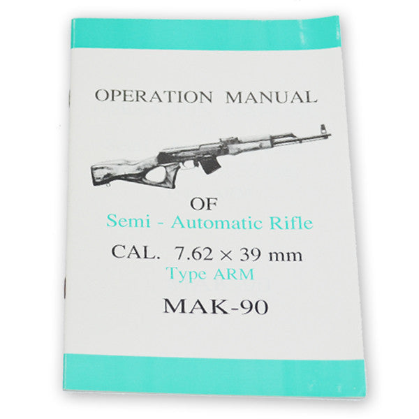 Operation Manual of Cal. 7.62 Semi-Auto Rifle, , Panther Trading Company- Panther Wholesale