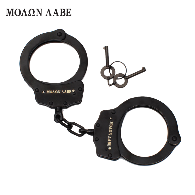 ΜΟΛΩΝ ΛΑΒΕ - Police Edition Steel Professional Grade Handcuffs
