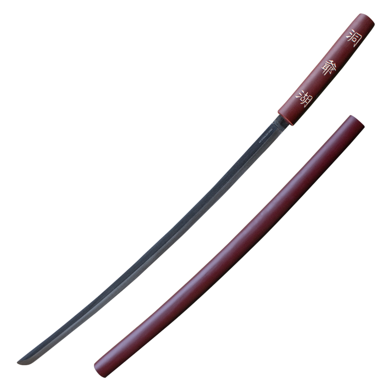 Japanese Shirasaya Katana Sword With Wood Scabbard