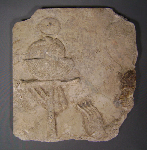 An Ancient Egyptian Limestone Relief Ex. Gustave Jequier