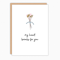 Grief Card. Support Card. Bereavement Card. Sympathy Gift. Empathy Card. Sorry For Your Loss. Sympathy Card. My Heart Breaks For You