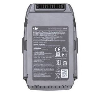 Mavic 2 Enterprise Self Heating Battery