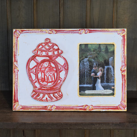Red Ginger Jar Frame