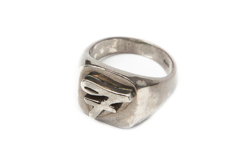 Sterling Silver F Ring