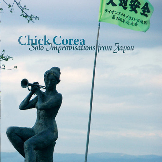 Solo Improvisations from Japan