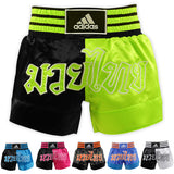 Adidas Thai-Boxing Short