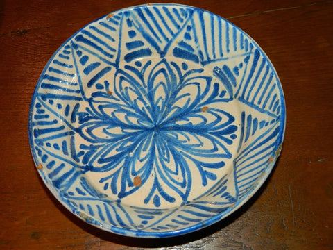 "#5743, Small glazed blue and white ""Fajalauza"" majolica bowl with ferns"