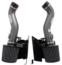 AEM '07-'08 350z Silver Dual Inlet Cold Air Intakes w/ Heat Sheilds