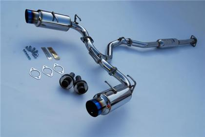 "Invidia ""13-'16 Scion FRS 60mm N1 Ti-Tip Cat- Back Exhaust"