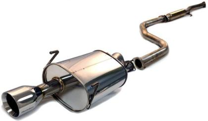 anabe Medallion Touring Catback Exhaust '94-'99 Integra GSR
