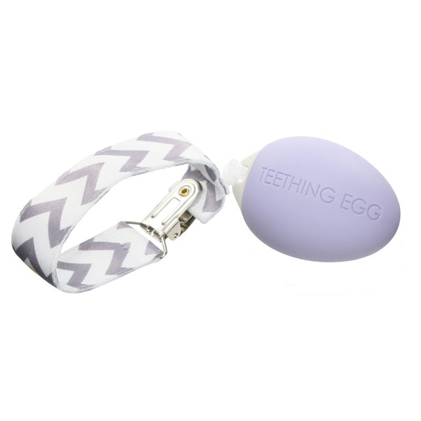 The Teething Egg - Lavender