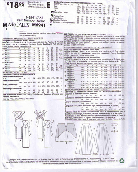 Greecian tabard, skirt, belt McCall's 6941 Adult sizes 4, 6, 8, 10, 12