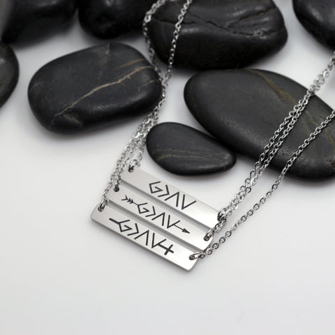God Is Greater Than The Highs And Lows Religious Bar Necklace - Hand Stamped