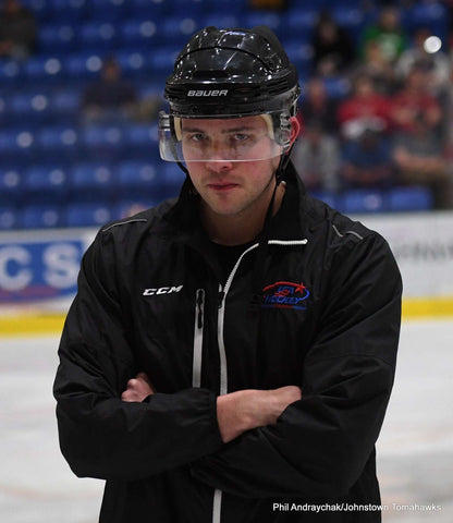 Ian McCambridge USA Hockey Officiating Development Program