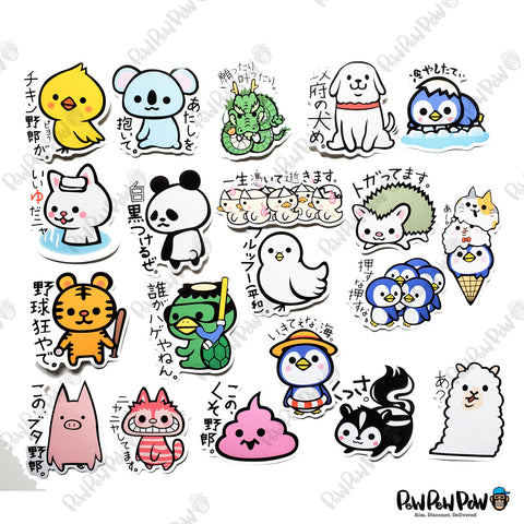 "35 PCS ""Japanese Animals"" Vinyl Stickers"