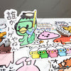 "Image of 35 PCS ""Japanese Animals"" Vinyl Stickers"
