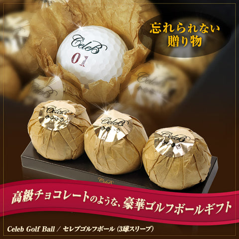 Deluxe Luxury Golf Ball Gift Set (Pack of 3)
