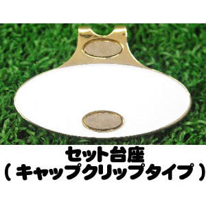 Funny Golf Flip Up Marker - Thumbs Up Style (Flip Up is very popular in Japan)