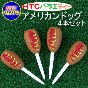 Humor Gag Golf Tee - Hot Dog Style (Pack of 4)