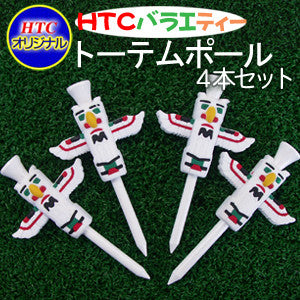 Humor Gag Golf Tee - Totem Pole Style (Pack of 4)