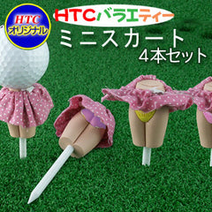 Humor Gag Golf Tee - Mini Skirt Pink Style (Pack of 4)