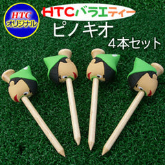 Humor Gag Golf Tee - Pinocchio Style (Pack of 4)