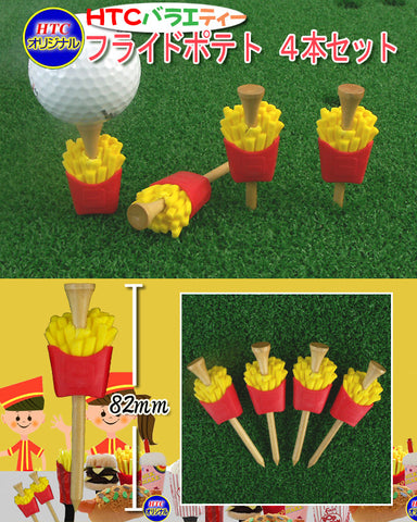Humor Gag Golf Tee - French Fries Style (Pack of 4)