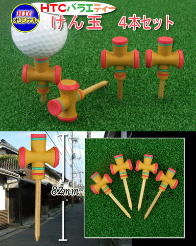 Humor Gag Golf Tee - Kendama Style (Pack of 4)
