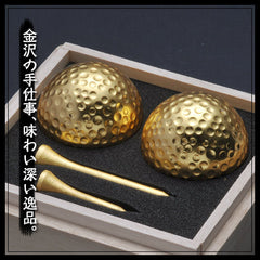 Luxury Golf Ball Gift Set - 2 Gold Leaf Golf Balls & 2 Tees (Kanazawa Japan gold leaf. Perfect gifts)