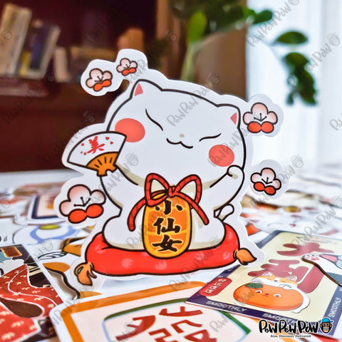 "50 PCS ""Lucky Cat"" Vinyl Sticker Pack"