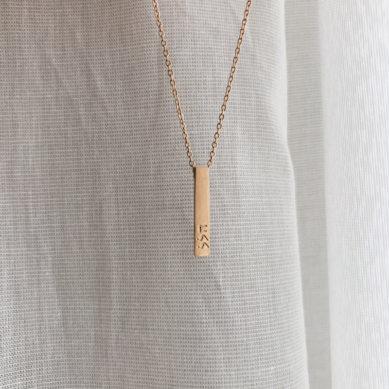 Chloe Block Necklace