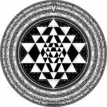 Sri Yantra design graphic drum skin by Visionary Drum; sacred geometry drum art