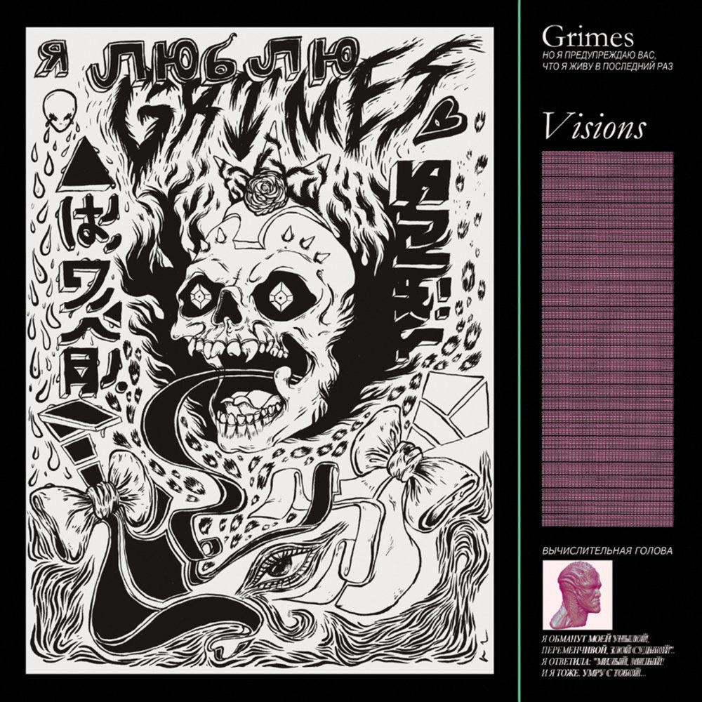 Grimes - Visions: Gatefold Music (Hitchin's Independent Record Shop - Vinyl Records and Accessories)