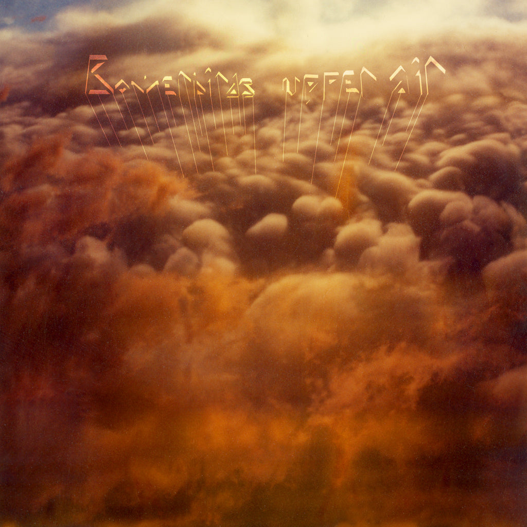 Bowerbirds - Upper Air: Gatefold Music (Hitchin's Independent Record Shop - Vinyl Records and Accessories)