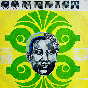 Ebo Taylor & Uhuru Yenzu - Conflict: Gatefold Music (Hitchin's Independent Record Shop - Vinyl Records and Accessories)