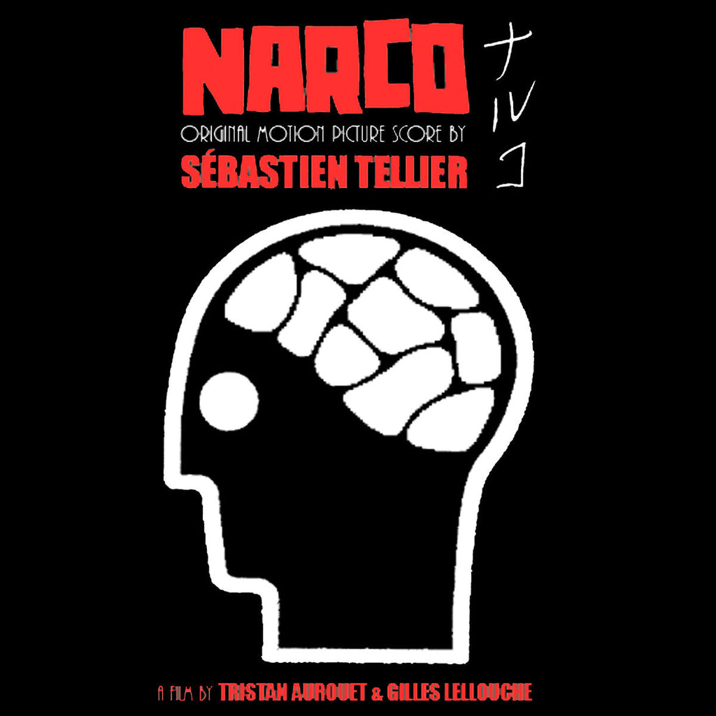 Sebastien Tellier - Narco OST: Gatefold Music (Hitchin's Independent Record Shop - Vinyl Records and Accessories)