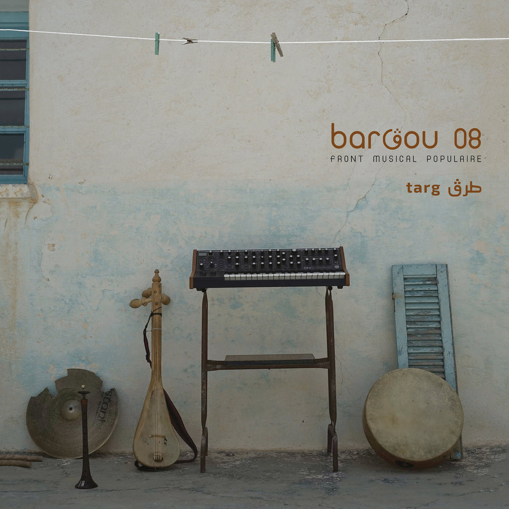 Bargou 08 - Targ: Gatefold Music (Hitchin's Independent Record Shop - Vinyl Records and Accessories)