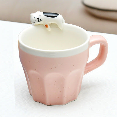 Cute Cat Coffee Mug - boopetclub