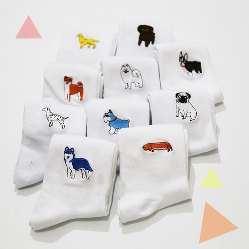 Cute Embroidery Dog White Socks - boopetclub