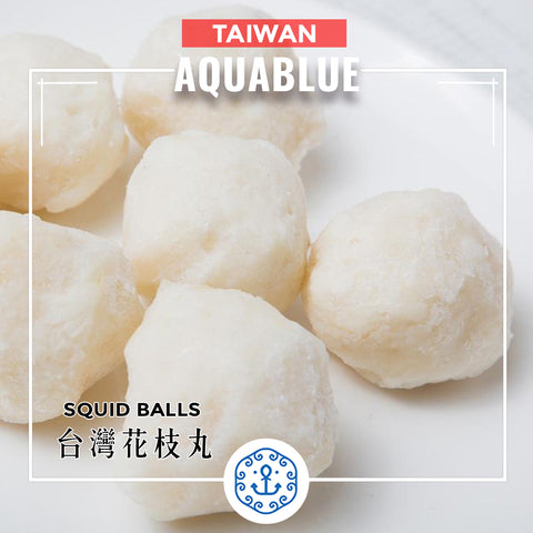 台灣花枝丸 1磅 [需烹調] | Taiwan Cuttlefish ball 1 pound [Need to be cooked]