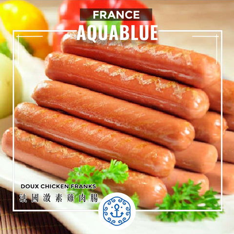 法國Doux 雞肉腸 10條裝 [需烹調] | France Doux 10 Chicken Franks (cooked and frozen)
