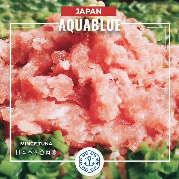 日本吞拿魚肉蓉 500g [解凍即食] | Japanese MINCE TUNA 500g [Edible after thawing]